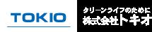 株式会社トキオ