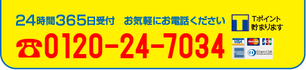 0120247034
